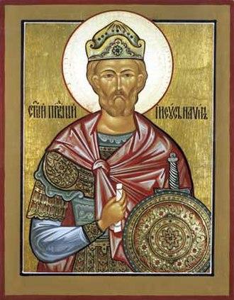 September 1 (Eastern Orthodox liturgics) - Image: Joshua orthodox