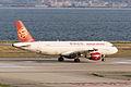 Juneyao Airlines, HO1338, Airbus A320-214, B-6901, Departed to Shanghai, Kansai Airport (17171468066).jpg