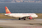Juneyao Airlines, HO1338, Airbus A320-214, B-6901, Departed to Shanghai, Kansai Airport (17171468066).jpg