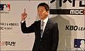 Jung Byung-Moon from acrofan.jpg