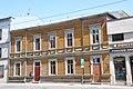 K.Barona iela 130-5, Rīga, Latvia - panoramio.jpg