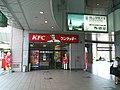 KFC-of-Osaka-Izumi001.JPG