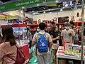 KMB 2021 Book Fair counter 17-07-2021(4).jpg