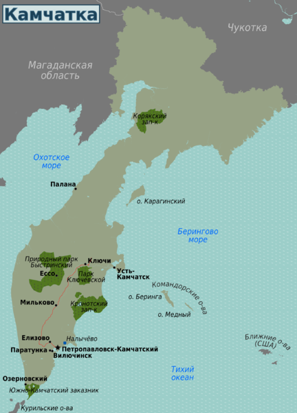 Файл:Kamchatka map (ru).png