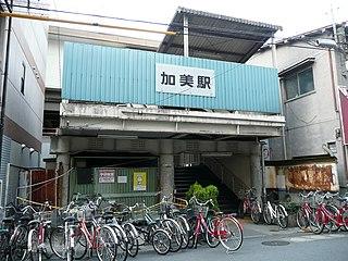 Kami Station Railway station in Osaka, Japan