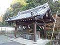 Kamo-jinja Shintô Shrine - Chôzuya.jpg