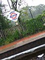 Kankavli railway station platformboard.jpg