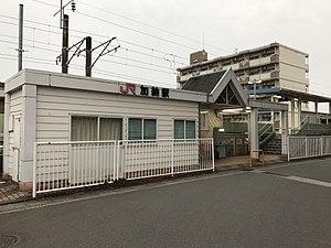 加纳站 (宫崎县)