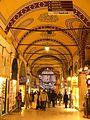 Kapalicarsi-istanbul-turkey.jpg