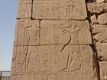 Horemheb - Wikipedia, the free encyclopedia