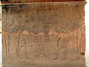 Iabet - Iabet is depicted on the left. Next to her is king Ramses III.
