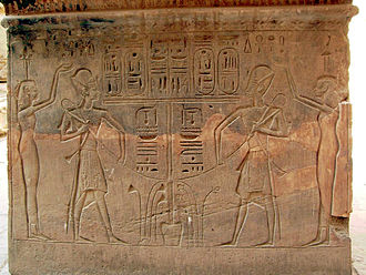Upper and Lower Egypt - Image: Karnak Khonsou 080522 c