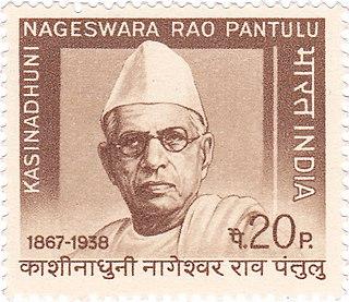 Kasinathuni Nageswara Rao Indian politician