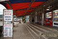 Kasumi sta02n4592.jpg