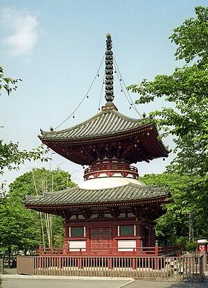 Kita-in - Tahōtō