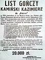 Kazimierz Kamieński – list gończy.JPG