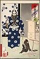 Kazuenokami Kato Kiyomasa Observing a Monkey with a Writing Brush LACMA M.84.31.456.jpg