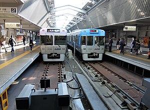 Kichijōji Station - The Keio Inokashira Line platforms, November 2014