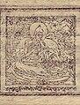 Khyung nag (Nag-rtsis Master).jpg