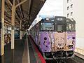 Kiha 47 Gegege no Kitaro Yonago Station 2014-08-31.jpg
