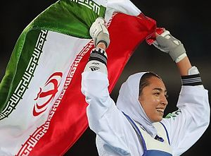Flag of Iran - Lap of Honor of Kimia Alizade during Olympic Games 2016 with the Tricolour flag of Iran