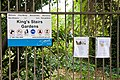 King's Stairs Gardens - geograph.org.uk - 2128866.jpg