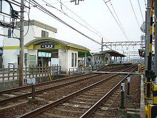 Kintetsu Nagashima Station Railway station in Kuwana, Mie Prefecture, Japan