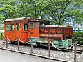 Kiso River Electric Power Museum Kiso Forest Railway Kato diesel locomotive 2.jpg