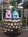 Kobe-portopialand38.JPG