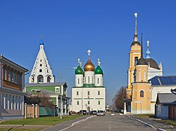 Skyline of Kolomna