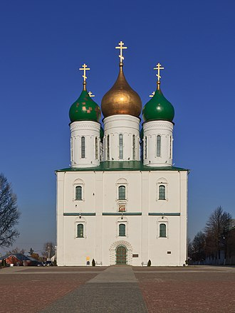 Kolomna Kremlin - The Cathedral of the Ascension in the Kolomna Kremlin