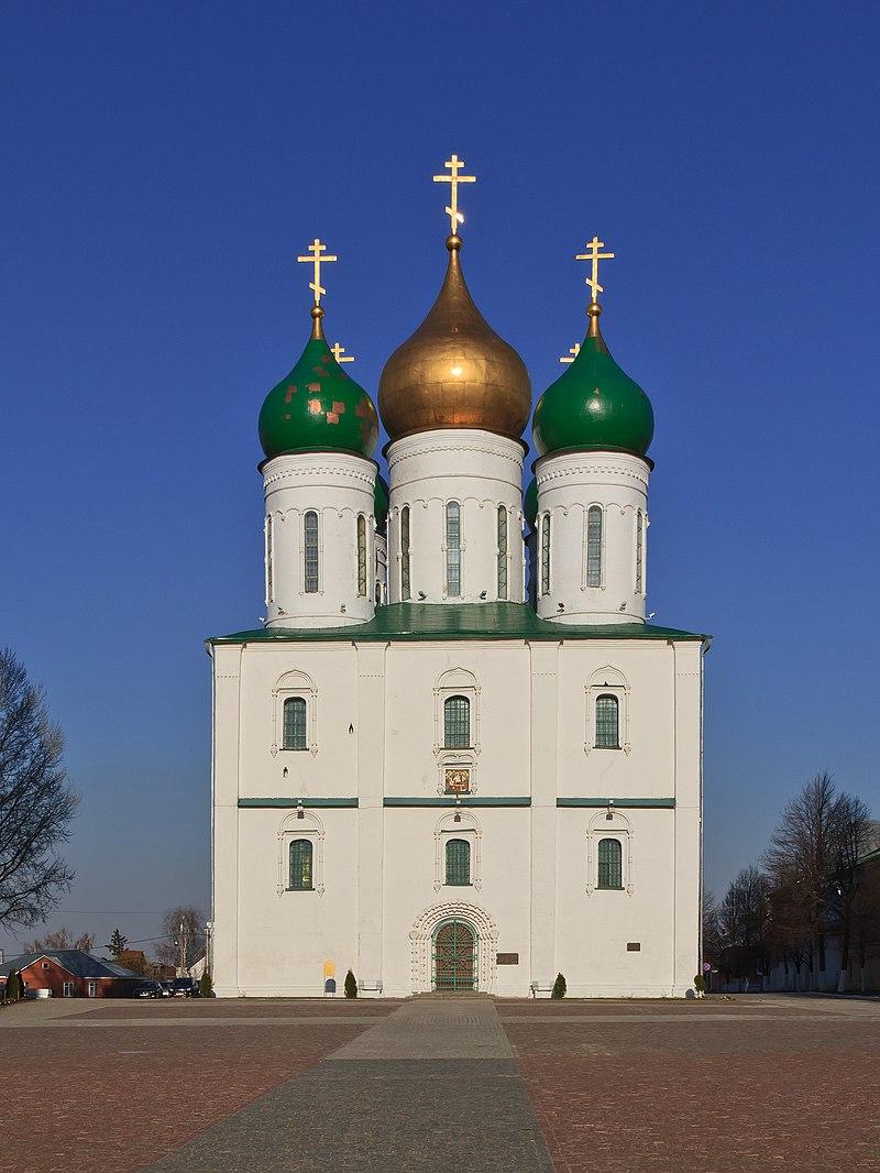 Успенский собор в г. Коломна