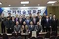 Korea Refomred Theological Society 12-9.jpg