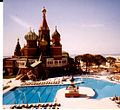 Kremlin Palace 1.jpeg