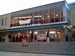 日本・新宿サザンテラス1号店