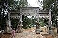 Kunming City Zoo Ancient Tomb (9964795803).jpg