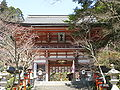 Kurama-dera sanmon.jpg