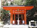 Kurama-dera yoshikura-inari.jpg