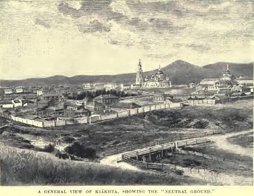 Kyakhta1, 1885