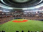 Kyocera Dome Osaka (27168447002).jpg