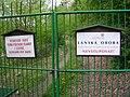 Lánská obora-zákaz vstupu.jpg