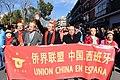 La estela del Año Nuevo Chino - el gran desfile llena Usera de color y participación 08.jpg