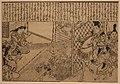 Lady Kogō from the Tales of Ise Playing the Koto by Hishikawa Moronobu, Honolulu Museum of Art.JPG