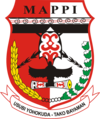 Official seal of Mappi Regency