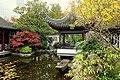 Lan Su Chinese Garden - Portland, Oregon - DSC01628.jpg