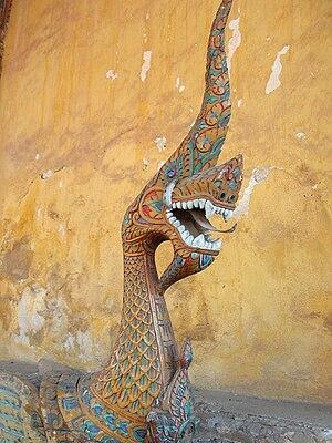 Wat Si Saket - Image: Laonaga