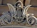 Las Vegas Details 002.Ornament Detail.133.0374.jpg