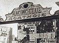 Le fronton du Racing Club Agathois, en 1929.jpg