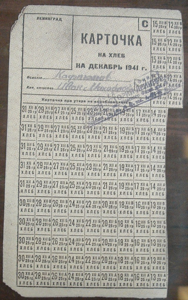 https://upload.wikimedia.org/wikipedia/commons/thumb/e/e4/Leningrad_bread_ration_stamp.jpg/640px-Leningrad_bread_ration_stamp.jpg