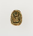 Leopard-Head Seal Inscribed with the Throne Name of Amenhotep I MET 30.8.483 EGDP011132.jpg
